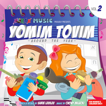 Morah-Music-Yomim-TOvim-music-and-movement-Vol-2