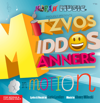 Mitzvos Middos Manners