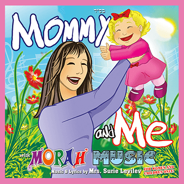 Mommy-and-Me---morah-music