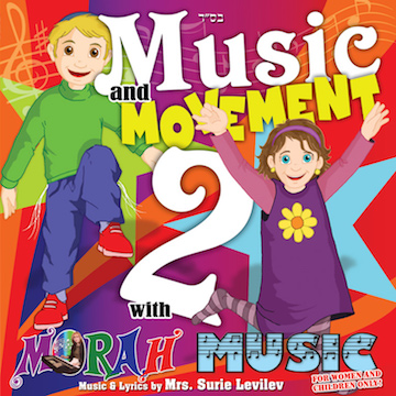 Music-and-Movement-vol-2